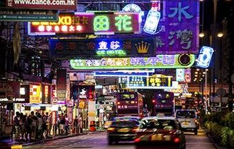 HONGKONG NGONGPING SHENZHEN 3D 2N