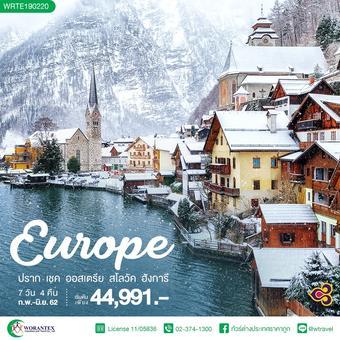 ทัวร์ยุโรป HASHTAG EASTERN EUROPE 2019