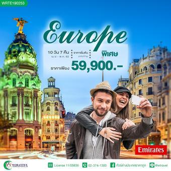 ทัวร์ยุโรป KINGDOM OF SPAIN AND PORTUGUESE EGG TART