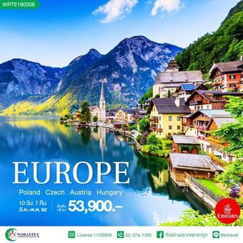 ทัวร์ยุโรป โปแลนด์ - เชก - ออสเตรีย - ฮังการี