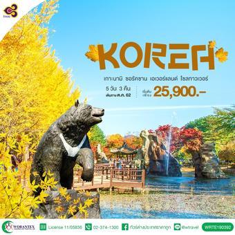 Luxury Autumn in Korea