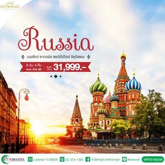 ทัวร์รัสเซีย RUSSIA TOUR