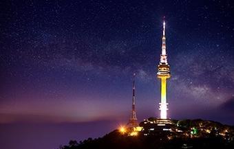 ทัวร์เกาหลี EASY KOREA AUTUMN LOVE 6 วัน 3 คืน