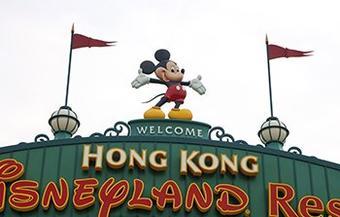 ทัวร์ฮ่องกง ฮ่องกง - ดิสนีย์แลนด์ 3 วัน 2 คืน โดยไทยสมายล์