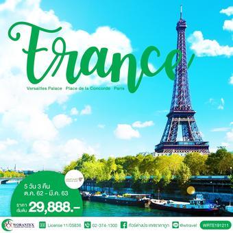 ทัวร์ฝรั่งเศส PARIS FRANCE