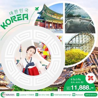 ทัวร์เกาหลี HOT SUPER SALE 6D 3N