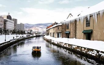 ทัวร์ญี่ปุ่น ฮอกไกโด SNOW FROZEN