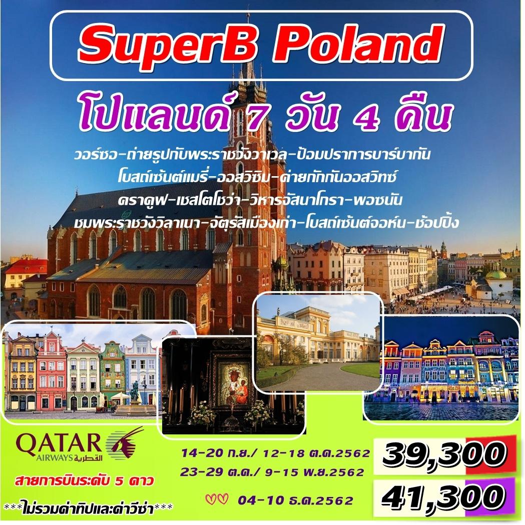 SUPERB POLAND 7D4N / QR