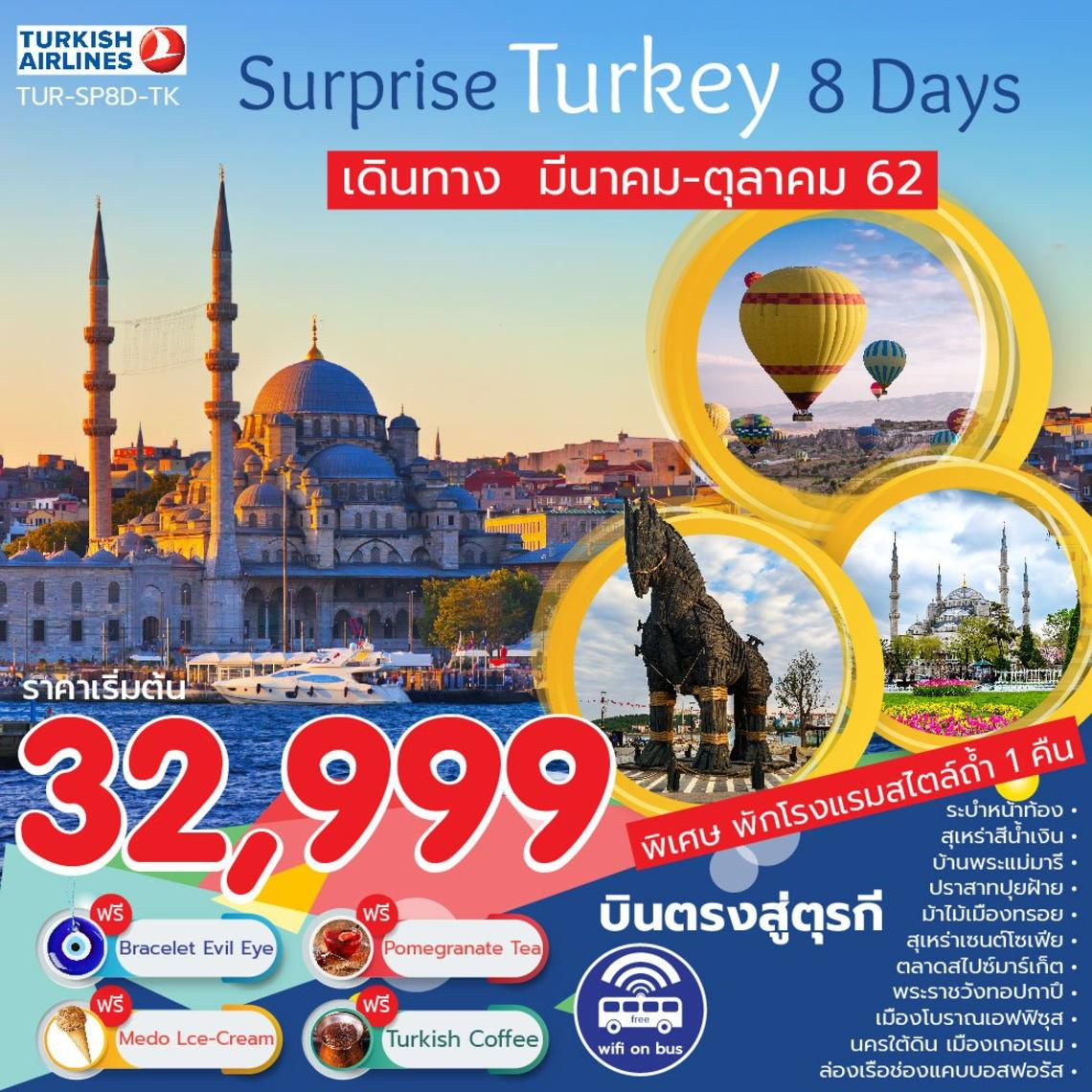 (18085) (TUR-SP8D-TK) SURPRISE TURKEY 8 DAYS 5 NIGHT BY TK