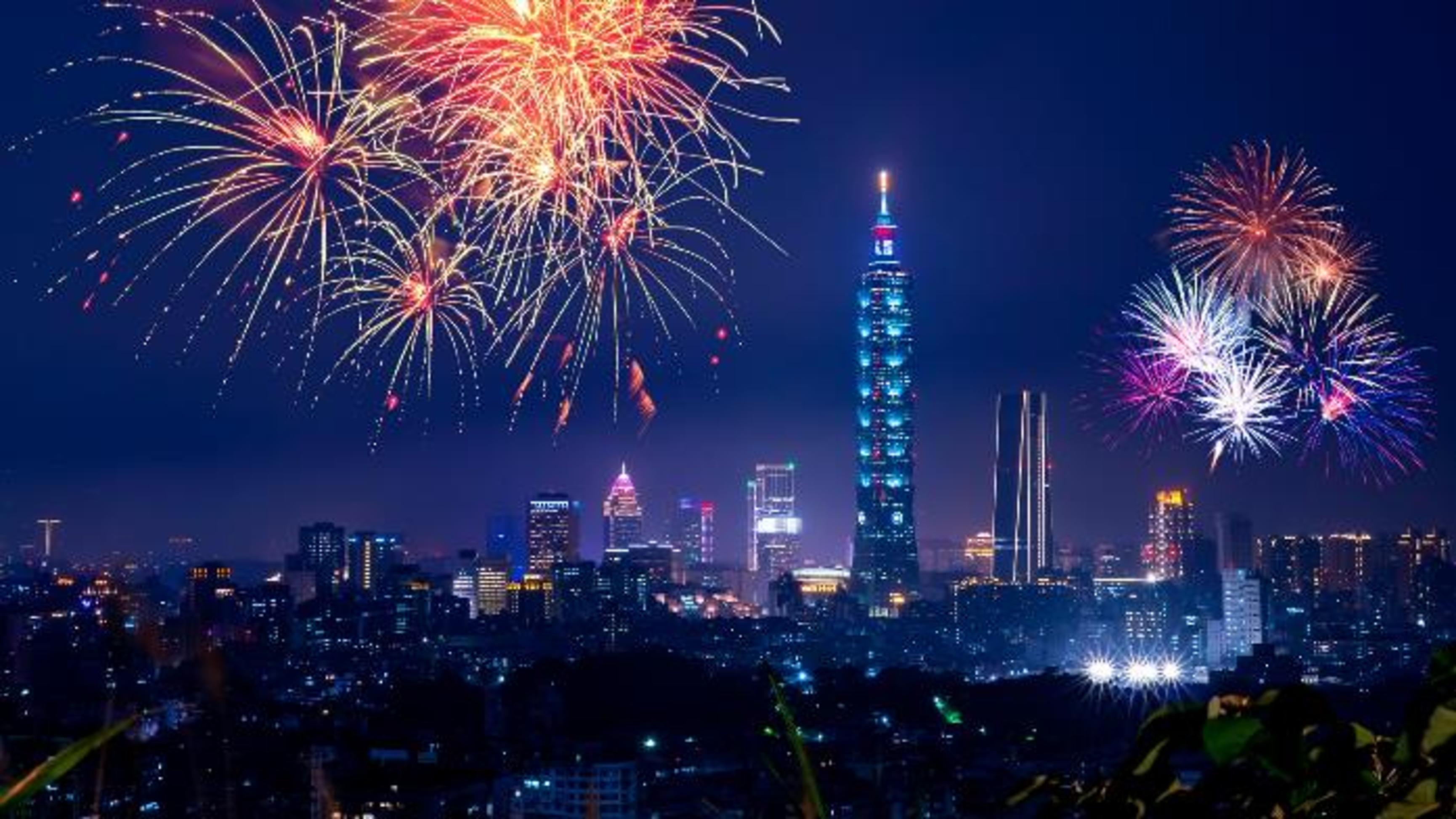 Taiwan : ไต้หวัน ไทจง หนานโถว ไทเป [เคาท์ดาวน์สุดมันส์]