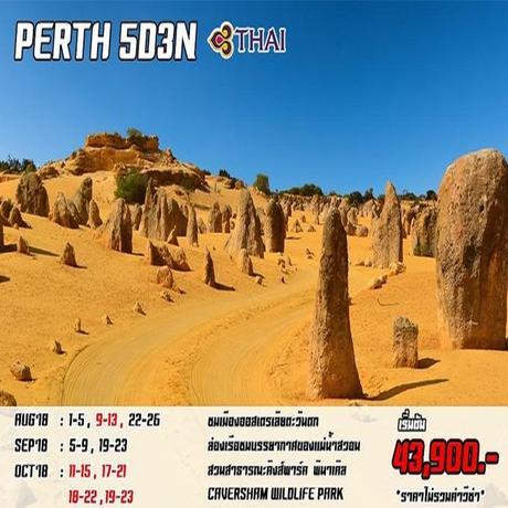 ทัวร์ออสเตรเลีย PERTH 5 วัน 3 คืน ( GLHM )