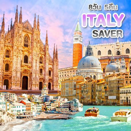 ทัวร์อิตาลี ITALY SAVER 8 วัน 5 คืน EK ( FSTV )