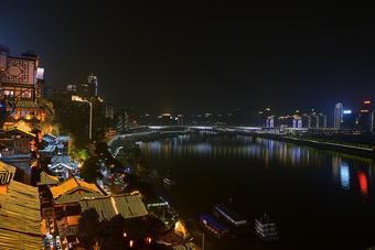 ทัวร์จีน อู่หลง 3วัน2คืน By WE