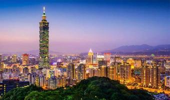 ทัวร์ไต้หวัน WOW WOW TAIWAN 4D2N BY SL