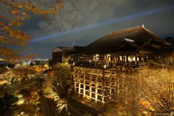 ทัวร์ญ๊่ปุ่น โอซาก้า นารา เกียวโต โกเบ Autumn Snow 5วัน3คืน By XW