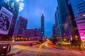 ทัวร์ไต้หวัน ไทเป Taiwan First Step 4 วัน 2 คืน