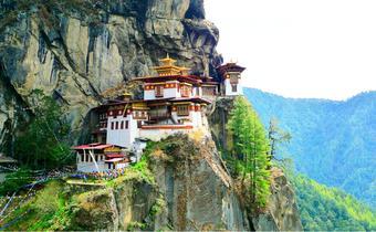 ทัวร์ภูฏาน HAPINESS 5 วัน