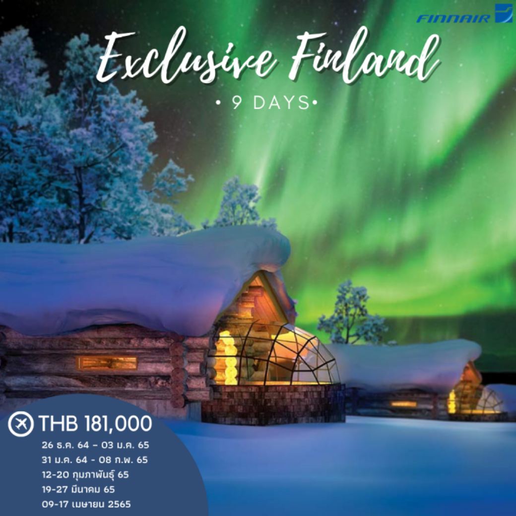 EUR45G_Exclusive Finland 9 Day (AY)