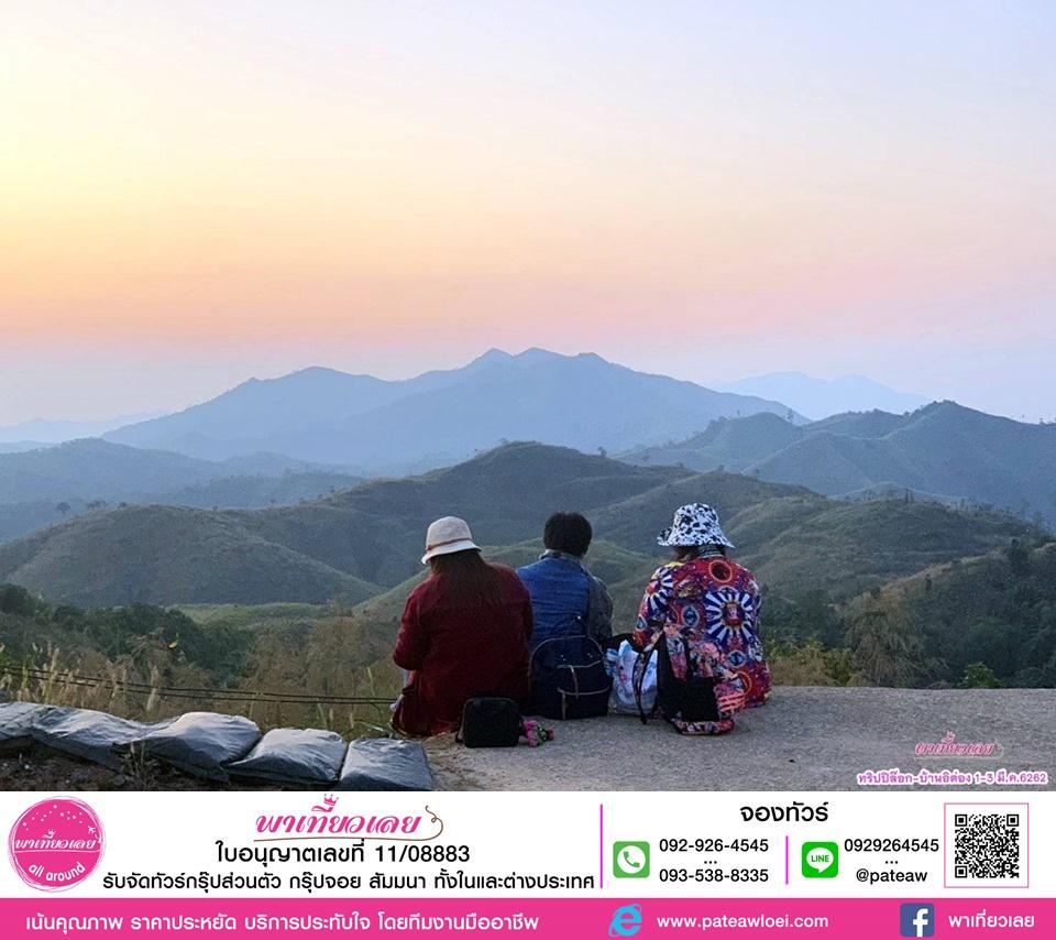 เที่ยวปีใหม่ ปิล๊อก สังขละ กาญจนบุรี  3วัน 2คืน