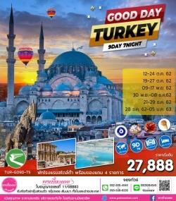 ตุรกี Good Day in Turkey 9วัน 7คืน