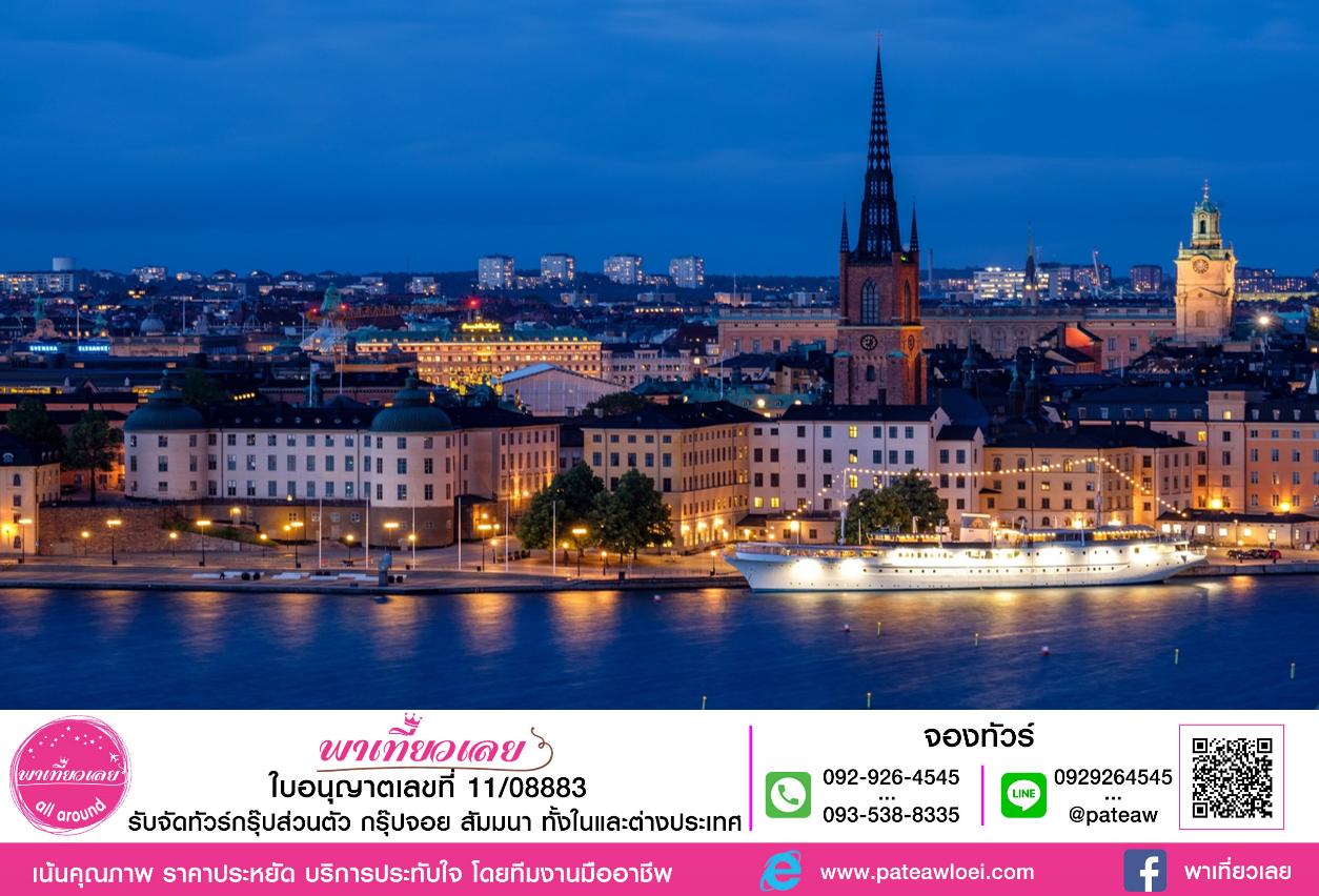 สวีเดน เดนมาร์ก นอร์เวย์ 3 CAPITALS OF SCANDINAVIA 7วัน 4คืน