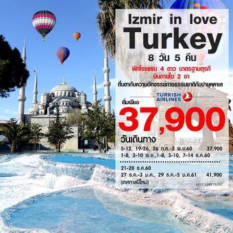 Izmir in love Turkey  8 วัน 5 คืน