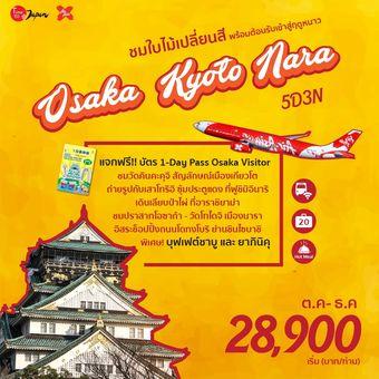 Osaka Kyoto Nara 5D 3N