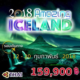 Amazing Iceland 2018 9D 6N