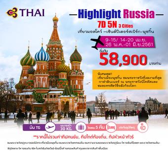 HIGHLIGHT  RUSSIA 3 CITIES 7D 5D