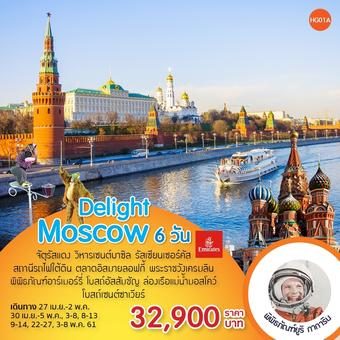 Delight Moscow 6D3N
