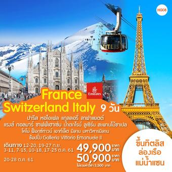 France Switzerland Italy 9D6N