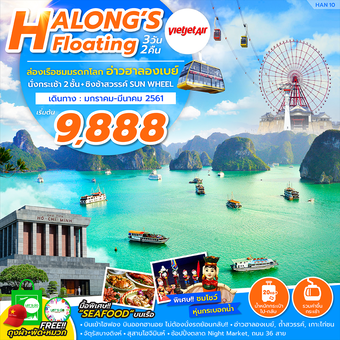 HALONG'S FLOATING 3D2N
