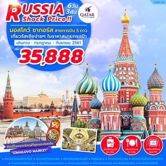 RUSSIA SHOCK PRICE 6D 3N