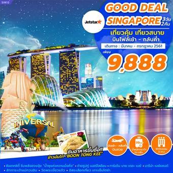 GOOD DEAL SINGAPORE 3D2N