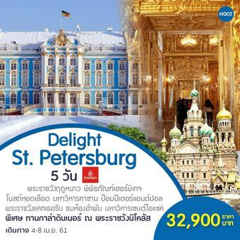 Delight St. Petersburg 5 Days