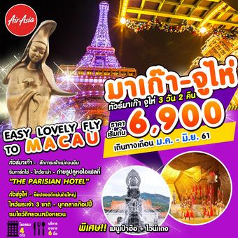 EASY LOVELY FLY TO MACAU 3D 2N