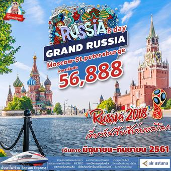GRAND RUSSIA (ST.PETER - MOSSCOW) 8D6N