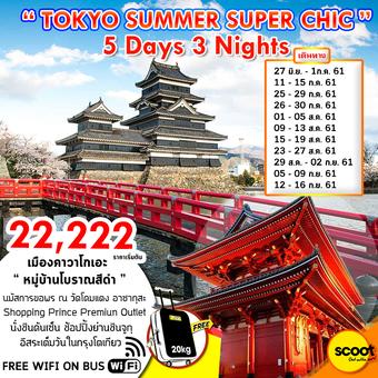 TOKYO SUMMER SUPER CHIC 5DAYS 3NIGHTS