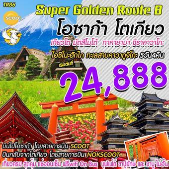 SUPER Golden Route B Osaka Tokyo 5D 4N