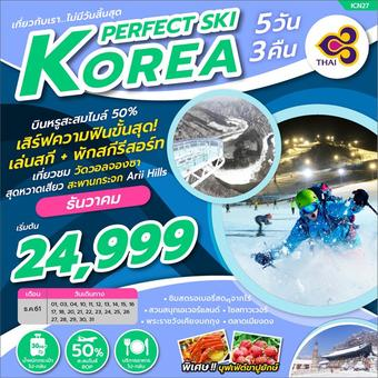 KOREA PERFECT SKI 5D3N