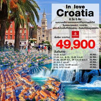 In love Croatia 8 วัน 5 คืน