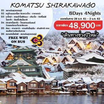 KOMATSU SHIRAKAWAGO 6D 4N