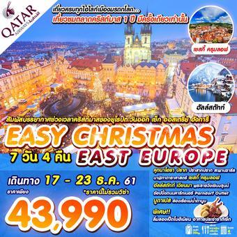 EASY CHRISTMAS EAST EUROPE 7D4N
