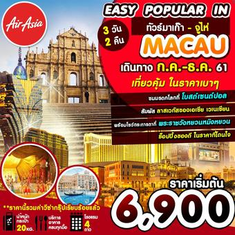 EASY POPULAR IN MACAU 3D2N