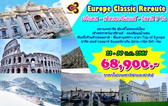 EUROPE CLASSIC REROUTE 9D 6N