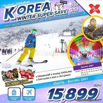 KOREA WINTER SUPER SAVE 5D3N