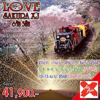 LOVE SAKURA XJ 6D3N