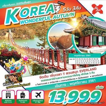 KOREA WONDERFUL AUTUMN 5D3N