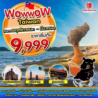 Wow woW! Taiwan 4D2N