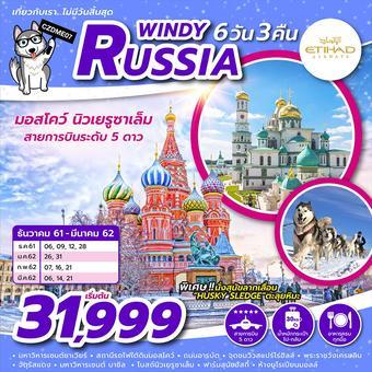 WINDDY RUSSIA 6D3N